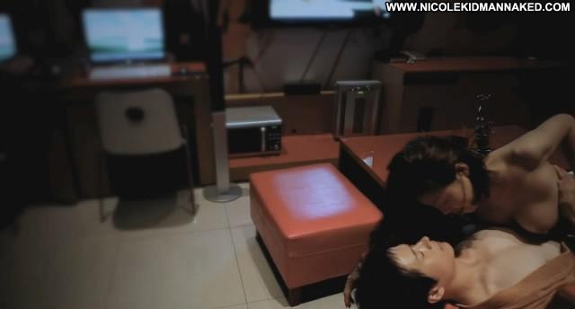 Yoo Ok Joo Nude Sexy Scene Dream Affection Sofa Panties Foxy